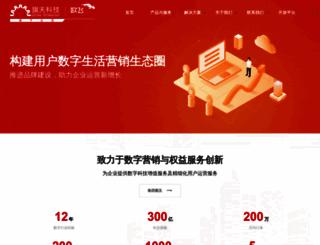 ofpay.com screenshot