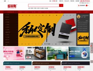 ofs.cn screenshot