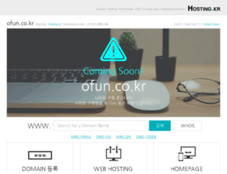 ofun.co.kr screenshot