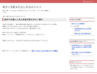 ofuofu.net screenshot