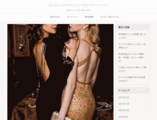 ogabar.com screenshot