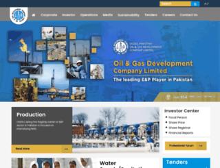 ogdcl.com.pk screenshot