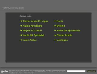 oghniya-araby.com screenshot