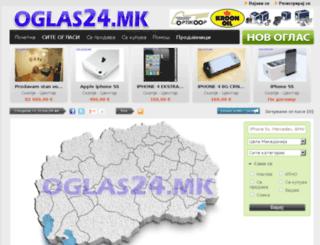 oglas24.mk screenshot