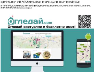 ogledai.com screenshot