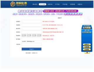 ogniwo.net screenshot
