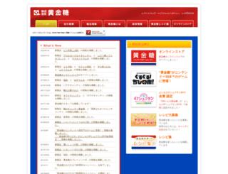 ogontoh.co.jp screenshot