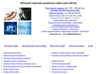 ogood.ru screenshot