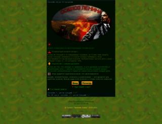 ogorodnik.mobi screenshot
