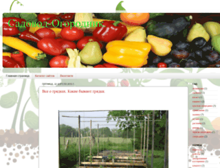 ogosad.blogspot.com screenshot