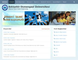 ogrenciisleri.ogu.edu.tr screenshot