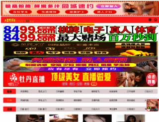 ogretimhane.com screenshot