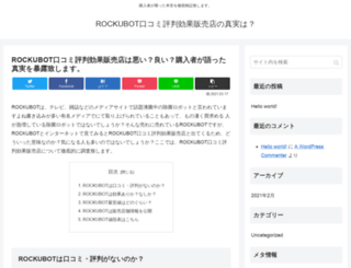 ogretmenonline.com screenshot