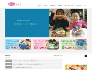 oguni-store.com screenshot