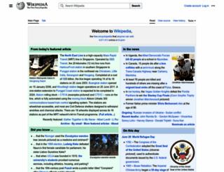 oh-coupon-code.com screenshot