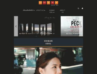 ohbar.com.au screenshot
