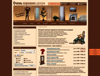 ohdveri.ru screenshot