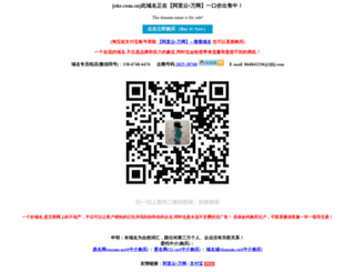 ohe.com.cn screenshot