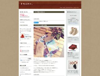 ohgiya.cocolog-nifty.com screenshot