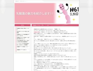 ohiomattressrecovery.com screenshot