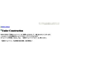 ohisama.yu-yake.com screenshot