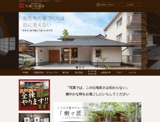 ohki-k.com screenshot