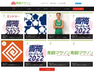 ohme-marathon.jp screenshot