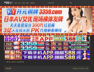 ohmtl.com screenshot