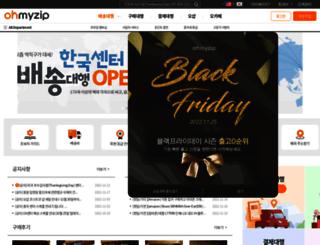 ohmyzip.com screenshot