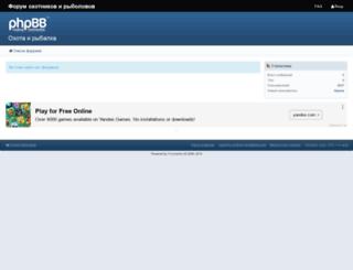 ohota-ribalka.flyboard.ru screenshot