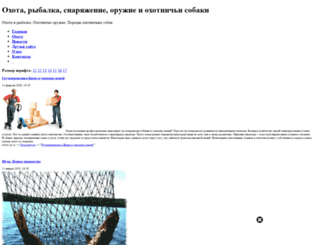 ohota.zp.ua screenshot
