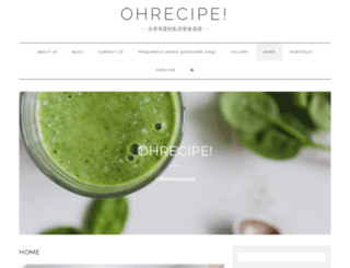 ohrecipe.com screenshot