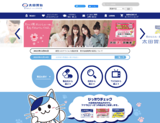 ohta-isan.co.jp screenshot