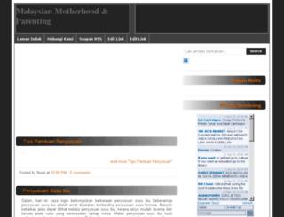 ohummi.blogspot.com screenshot