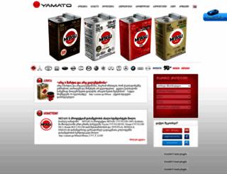 oil.yamato.ge screenshot