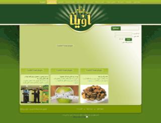 oilaoil.com screenshot