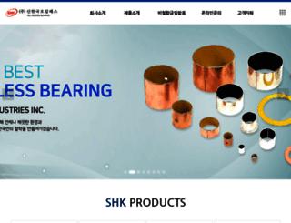 oillesskorea.co.kr screenshot