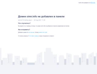oimr.info screenshot