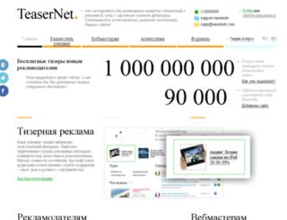 oirplane.com screenshot