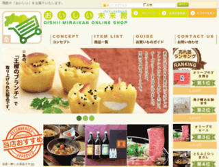 oishi-miraikan.com screenshot