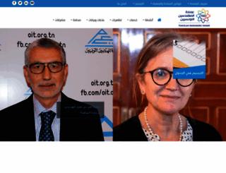 oit.org.tn screenshot
