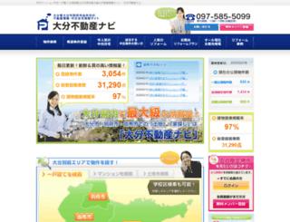oitafudousanbaibai.com screenshot
