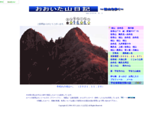 oitamt.nyanko.org screenshot