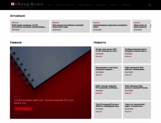 oiu.ru screenshot