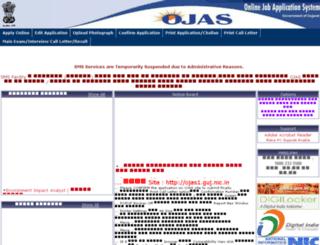 ojas1.guj.nic.in screenshot