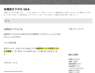 oji8.com screenshot
