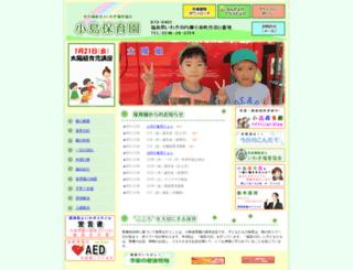 ojimahoikuen.com screenshot