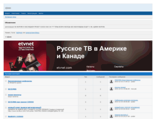 ojooo.mybb.ru screenshot