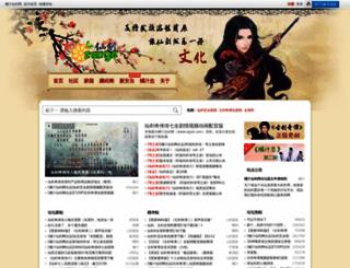 ojpal.com screenshot