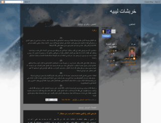 ojyelsaiti.blogspot.com screenshot